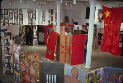 Photograph of the doors installation from the June 4 Exhibition at PS1